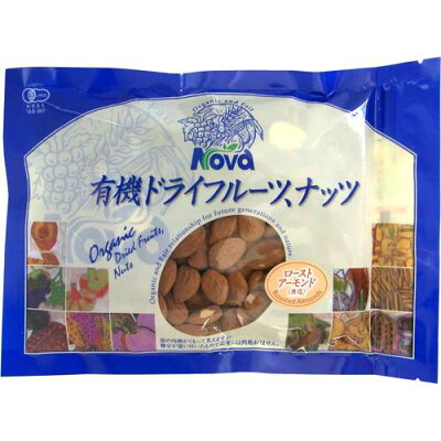 NOVA 有機ローストアーモンド(200g)