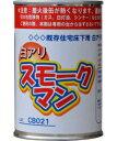 吉田製油所床下用白アリ燻煙剤 白アリスモークマン 100g