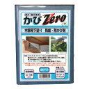 吉田製油所 かびZero 3.2L クリヤ 水性