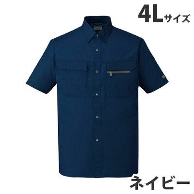 自重堂 半袖シャツ 大きいサイズ 011/ネービー 46214