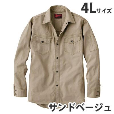 ジャーウィン Jawin 長袖シャツ 大きいサイズ 052 サンドベージュ 51004