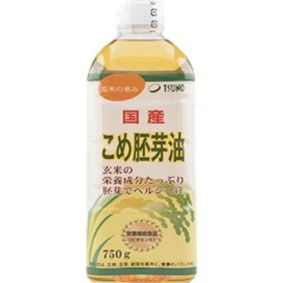 築野食品 国産こめ胚芽油(750g)