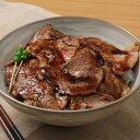 江戸屋 帯広名物 ぶた八豚丼の具セット 6食