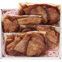 内祝 お返し 帯広江戸屋のこだわり豚丼の具 8656