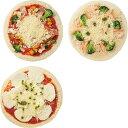 北海道チーズピザセット 450011