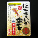 ほたるいか塩辛(白貴づくり) ホタルイカ 川村水産
