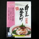 白えび釜あげ(甘酢漬)(小箱) 川村水産