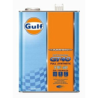 gulf arrow ガルフ アロー gt405w-40 / 5w40   4リットル缶
