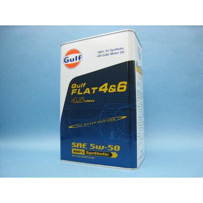 ガルフ FLAT 4&6 4.5LGulf(ガルフ)650544