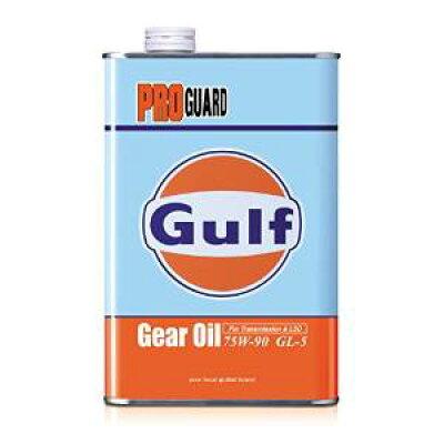 ガルフ PG ギアオイル 75W90Gulf(ガルフ)650711