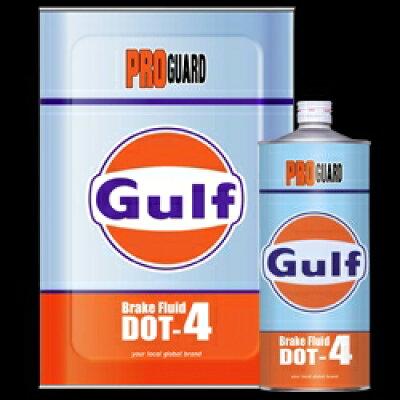 ブレーキフルード Gulf:ガルフ ブレーキフルード DOT4 容量:1L