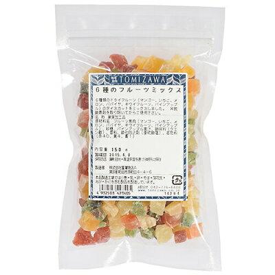 富澤商店 6種のフルーツミックス 150g