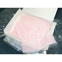 冷凍ぎゅうひクレープ/紅 12cm角 / 35g×10枚 TOMIZ