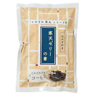富澤寒天 ゼリーの素/コーヒー / 125g×2 TOMIZ