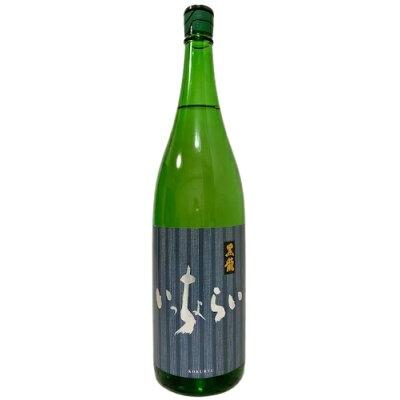 黒龍 吟醸酒 1.8L