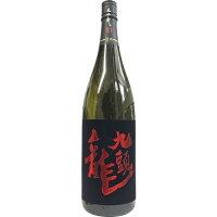 黒龍 九頭竜 大吟醸 燗酒 1.8L