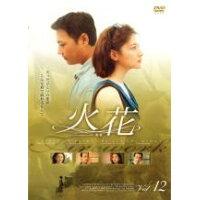 洋TV DVD 12)火花