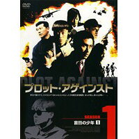 Ft.bb DVD プロット アゲインスト1/KN アジア