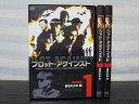 プロット・アゲインスト1・3/盲目の少年/DVD
