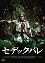 セデック・バレ【通常版】/DVD/MX-503S