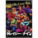 クレイジー・ナイン/DVD/MX-612S