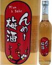八鶴 んめー梅酒 500ml