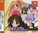 DC HAPPY LESSON~ファーストレッスン~ Dreamcast