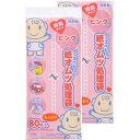 ピンクの紙オムツ処理袋 消臭タイプ 80枚×2P