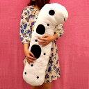 おっきい抱き枕(チンアナゴ XL) 85cm