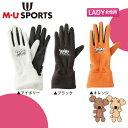MU SPORTS エム ユースポーツ 2016AWシリーズ レディース 手袋 703U6804 アイボリー S 703U6804