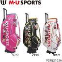 レディース MUスポーツ ゴルフ 703Q2102A カート キャディバッグ ローリングソール MU SPORTS エムユーMUスポーツ ゴルフキャディバッグ703Q2102