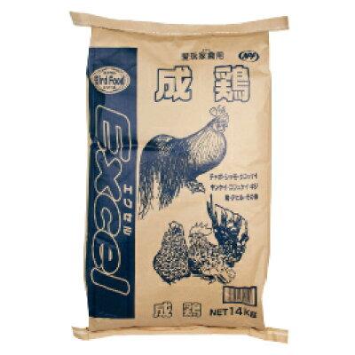 エクセル 成鶏 14kg