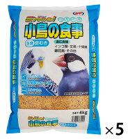 ナチュラルペットフーズ エクセル おいしい 小鳥の食事 皮むき 3.2kg