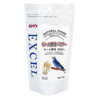 エクセル ビール酵母 100g
