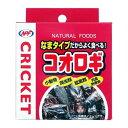 ナチュラルペットフーズ コオロギ(ペットフード用)(40g)