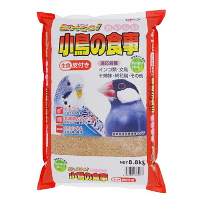 エクセル おいしい小鳥の食事皮付き 8.8kg