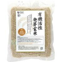 オーサワ 国内産 有機活性発芽玄米(500g)