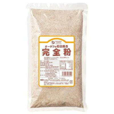 オーサワ 石臼挽き完全粉 (全粒粉)(500g)