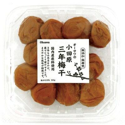オーサワの小田原三年梅干(300g)