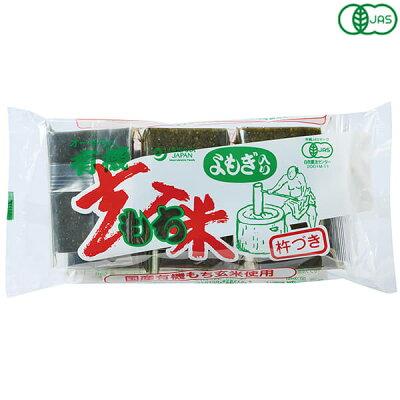 オーサワ 有機玄米もち よもぎ入(6コ入(300g))