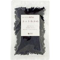 オーサワ 鳴門産 カットわかめ(国産わかめ)(45g)