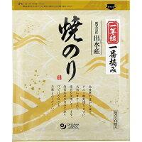 オーサワ 焼のり(鹿児島県出水産) 一等級一番摘み(10枚入)