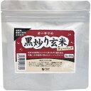 オーサワの黒炒り玄米 ティーバッグ(3g*20包)