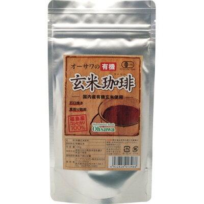 オーサワの有機玄米珈琲(100g)