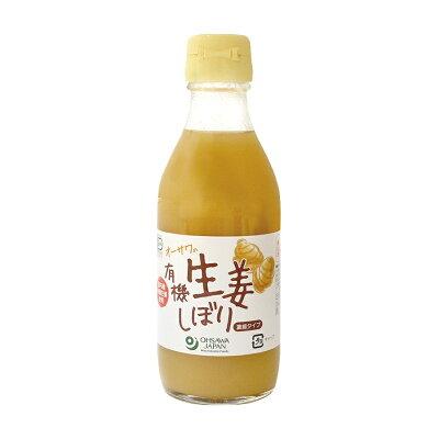 オーサワの有機生姜しぼり(200mL)