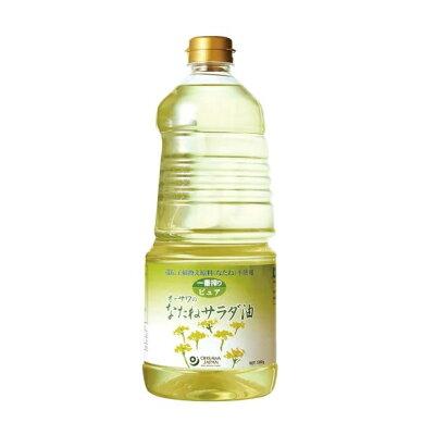 オーサワのなたねサラダ油(なたね油) ペットボトル(1360g)