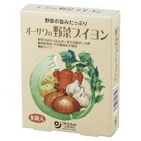 オーサワの野菜ブイヨン(8袋入)