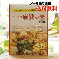 オーサワ 麻婆豆腐の素(180g)