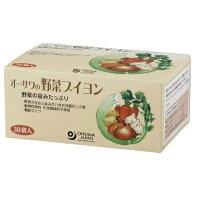 オーサワの野菜ブイヨン(30袋入)
