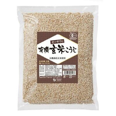 オーサワの有機玄米こうじ(500g)